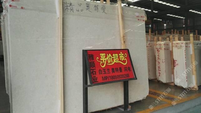 【供应】雅顺石业长期大量白底精品奥特曼
