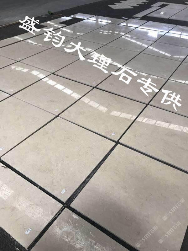 【供应】捷成白底奥特曼1.8公分,现货5000平